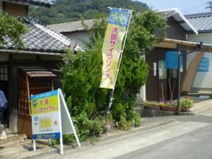 rentaru-house