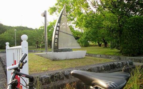 施設が充実している黒島海浜公園